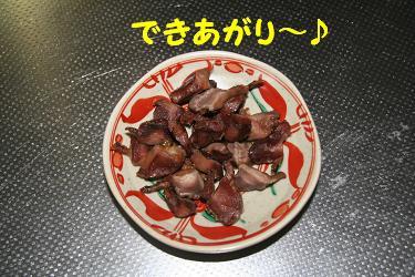 IMG_4316砂肝16