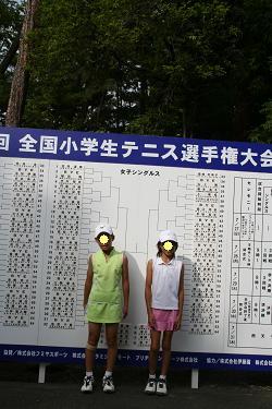 IMG_5189東京3