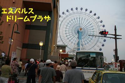 IMG_5392花火8