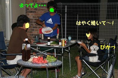 IMG_5550孝行3