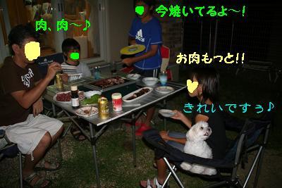 IMG_5557孝行4肉