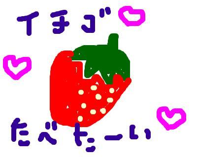 snap_lovepinkyairi_20084622042.jpg