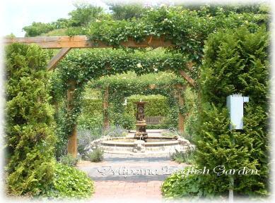 miyama garden2