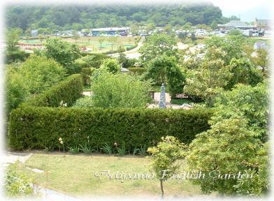 miyama garden4