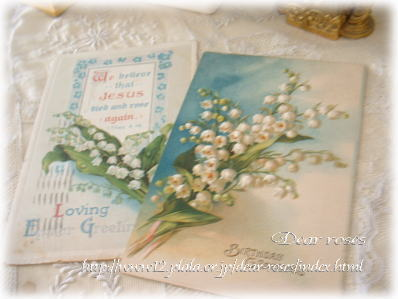 antique card3
