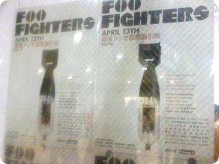 Foo Fighters @ 幕張メッセ3ホール