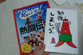 Lets Cheer!vol.3
