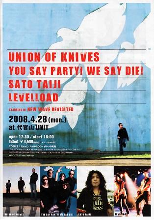 unionofknives_gig.jpg