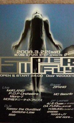 200803221215000.jpg