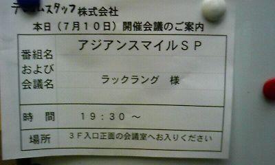 200807101931000.jpg