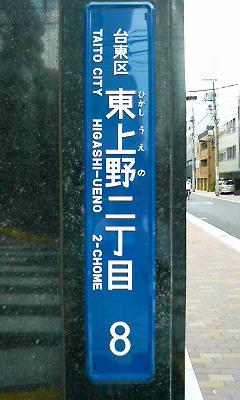 200807121508000.jpg