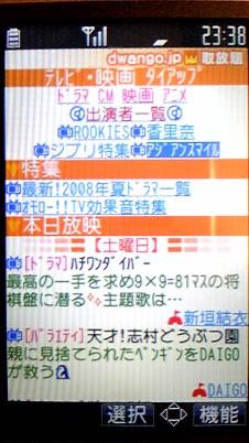 image008-1-2.jpg