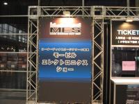 MES 1