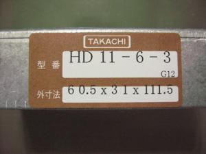 タカチ品番 1