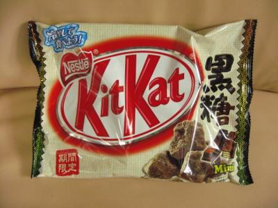 キットカット 黒糖 1