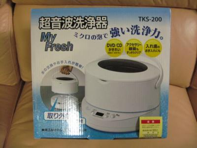 超音波洗浄器 1