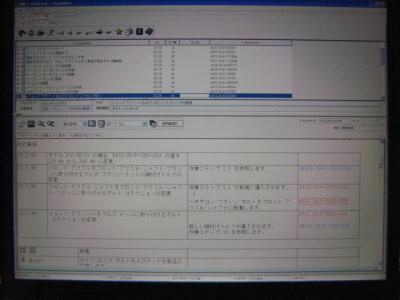 WIS NET 例 3