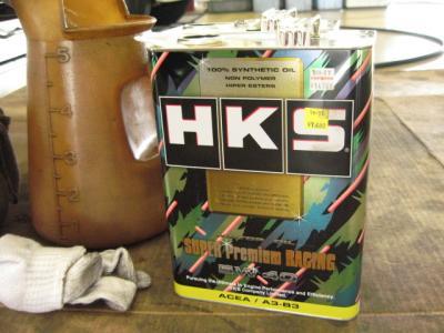 HKS 1