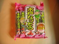 水戸納豆 1