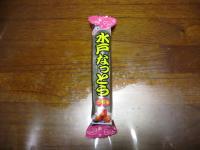 水戸納豆 2