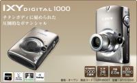 IXY 1000 1