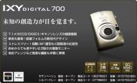 IXY 700 1