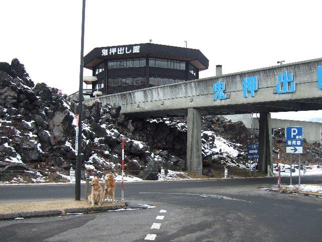富士山 331