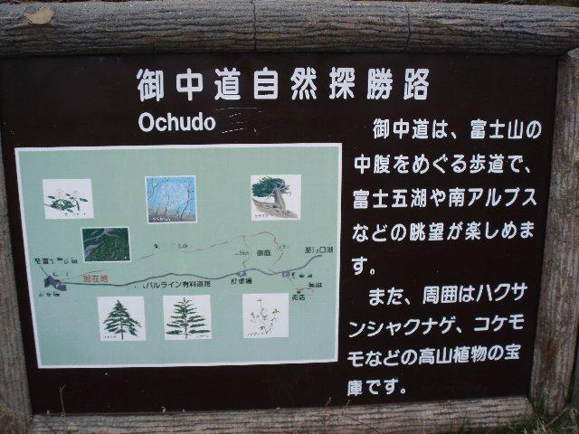 富士山 139
