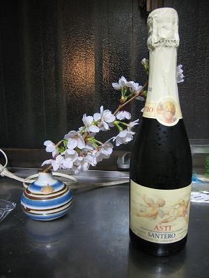 スパーリングワイン