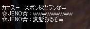 へんたい・3・