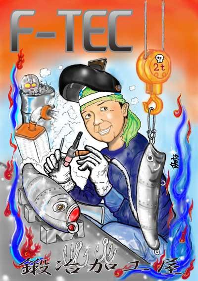 FTEC2.jpg