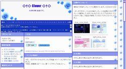 lv02_b_rose01_青