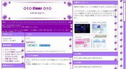 lv02_b_rose02_紫