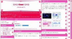 lv02_b_rose03_桃