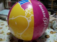31ビーチボール