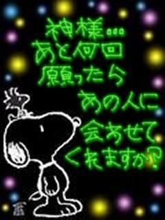 すぬーぴー9
