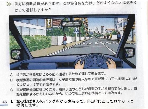 免許証 020
