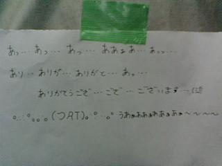20080414114219.jpg