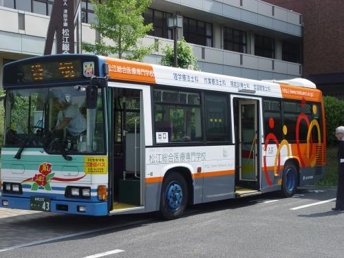 ラッピング広告バス(側面)