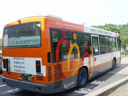 ラッピング広告バス(後面)