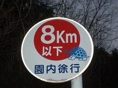 CIMG5543.jpg