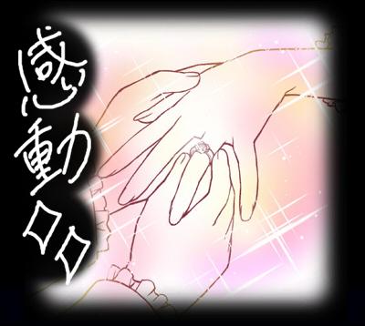 mabinogi_2008_03_22_011.jpg