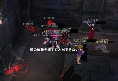mabinogi_2008_08_10_009.jpg