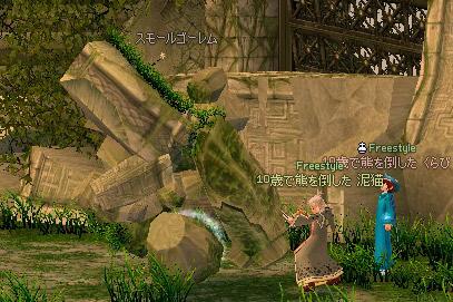 mabinogi_2008_06_28_016_edited.jpg