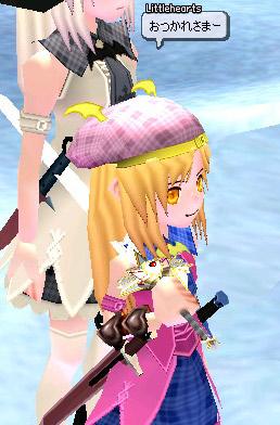 mabinogi_2008_07_12_026_edited.jpg