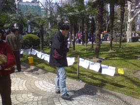 renmingongyuan.jpg