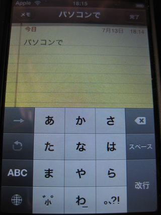 IMG_0069-1.jpg