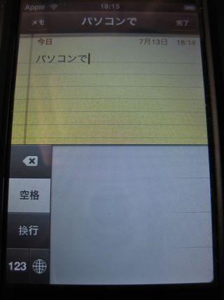 IMG_0070-1.jpg