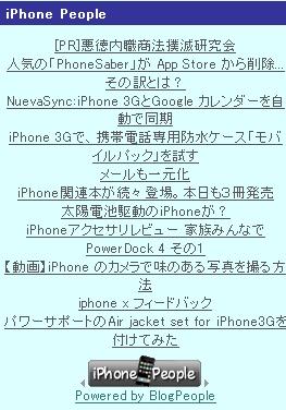 WS000032_20080808215244.jpg