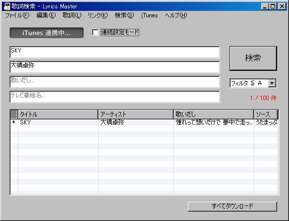 WS000035_20080810213311.jpg